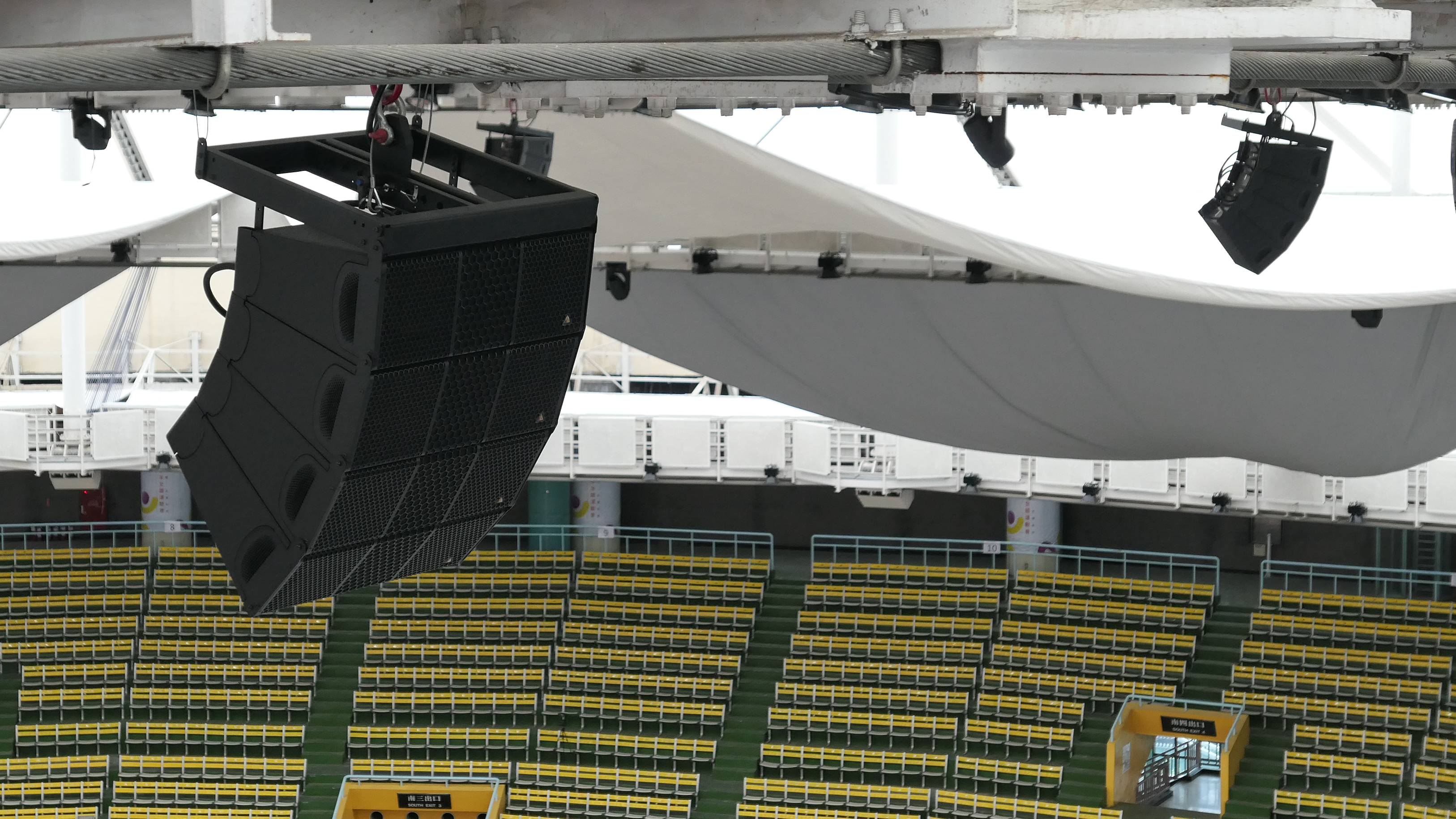 Adamson IS-Series installed into Taoyuan Arena's dome roof structure